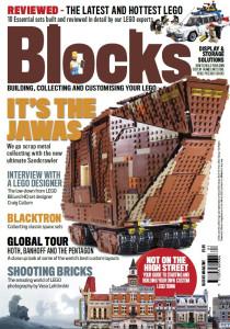 Blocks #1