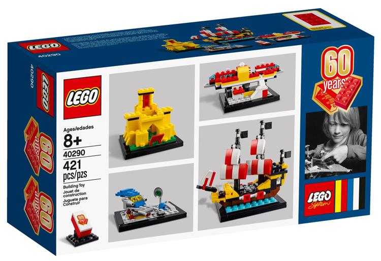 lego-40290-box2.jpg