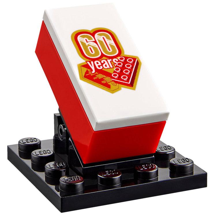 lego-40290-box8.jpg